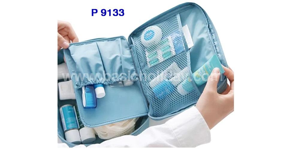 กระเป๋าใส่เครื่องสำอางค์เอนกประสงค์ 210 D