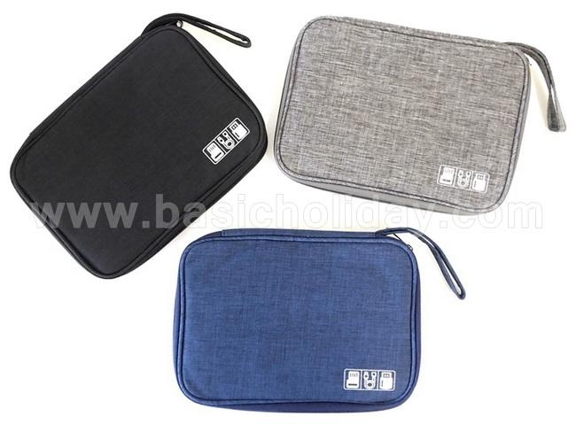 กระเป๋าอเนกประสงค์ใบใหญ่ จุเยอะ กระเป๋าพับได้ สินค้าพรีเมี่ยม สกรีนฟรี กระเป๋าจัดระเบียบกระเป๋าเดินทาง