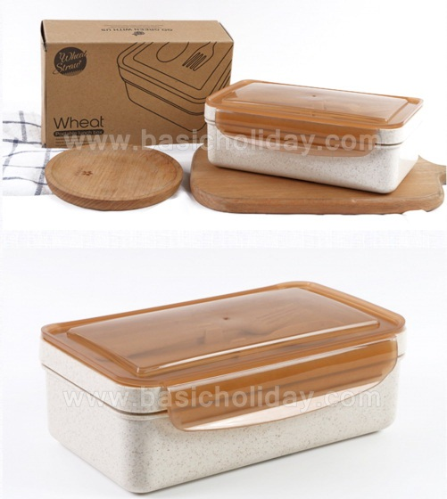 กล่องใส่อาหาร กล่องข้าว กล่องอาหารอเนกประสงค์ รับผลิตสินค้าพรีเมียม Lunch Box wheat สกรีนฟรี