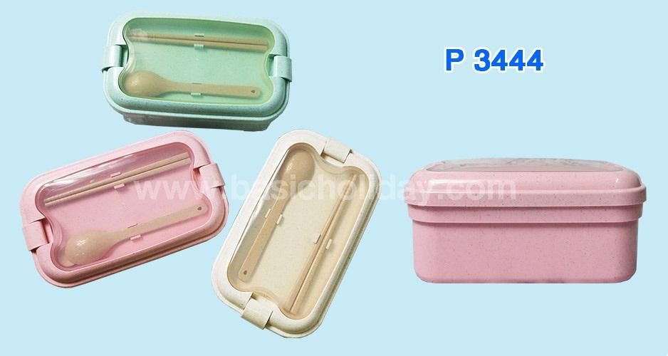 กล่องใส่ข้าว ฟางข้าวสาลี แบบ 1 ชั้น (มีช้อนและตะเกียบ)