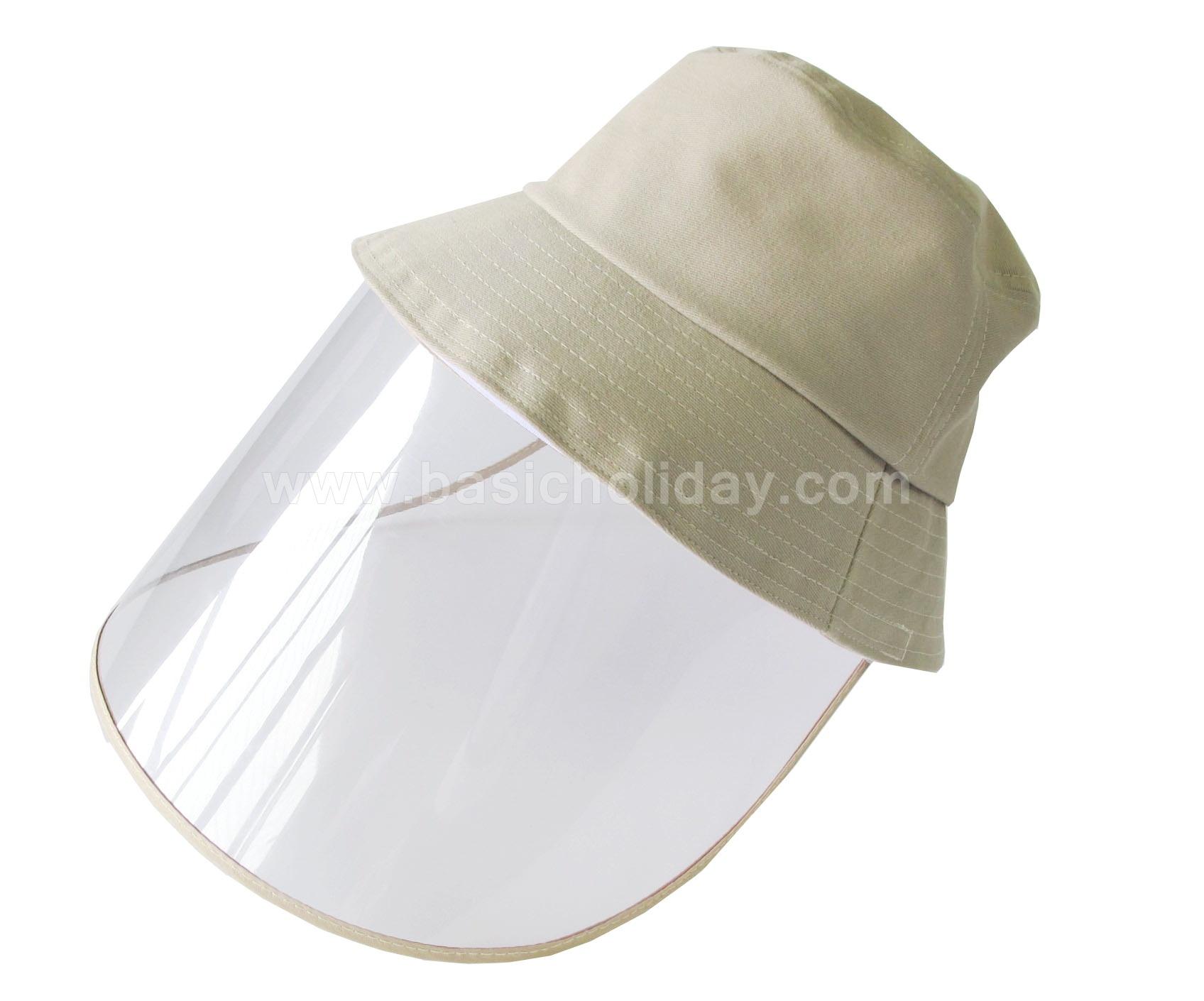 หมวกปีกรอบ หมวกปีกรอบแบบ Face Shield กันละอองไอ จามและเสมหะ