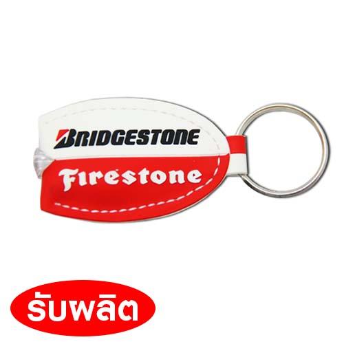 พวงกุญแจไฟฉาย รับผลิตพวงกุญแจไฟฉาย รัยผลิตพวงกุญแจ ของพรีเมี่ยม ของที่ระลึก ของแจกงานอีเว้นท์