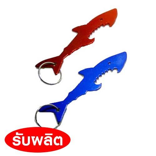 รับผลิตพวงกุญแจโลหะเปิดขวด รัยผลิตพวงกุญแจ ของพรีเมี่ยม ของที่ระลึก ของแจกงานอีเว้นท์