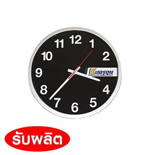 นาฬิกาแขวนผนัง ผลิตนาฬิกา นาฬิกาของพรีเมี่ยม นาฬิกาตั้งโต๊ะมีสต๊อก ของพรีเมี่ยม ของชำร่วย ของที่ระลึก