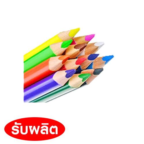 ผลิตดินสอสี ดินสอสีมีโลโก้ รับผลิตพร้อมสกรีนโลโก้
