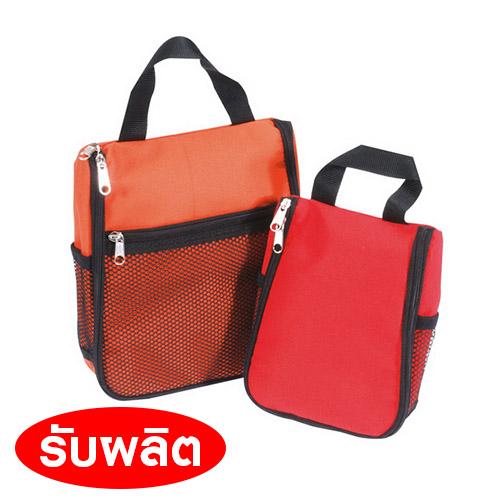 กระเป๋าของใช้ส่วนตัว กระเเป๋าใส่ของใช้ กระเป๋าถือ กระเป๋าเป้ กระเป๋าสะพาย กระเป๋าช็อปปิ้ง กระเป๋าหูรูด รับผลิตของพรีเมี่ยม