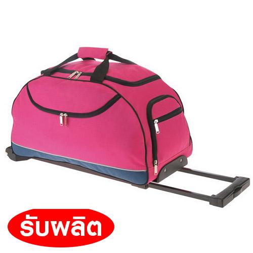 ผลิตกระเป๋าล้อลากทรงนอน กระเป๋าล้อลากหนังแก้ว กระเป๋าล้อลาก กระเป๋าเป้ กระเป๋าเดินทาง ของพรีเมี่ยม