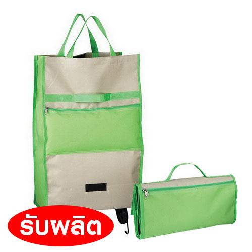 กระเป๋าเอนกประสงค์ กระเป๋าคาดเอว กระเป๋าถือ กระเป๋าสะพาย เป้ เป้นักเรียน ของพรีเมี่ยม