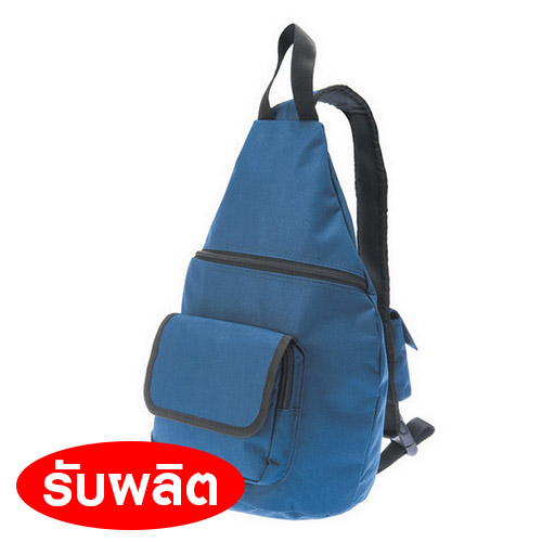 เป้สะพายด้านข้าง เป้สะพายเดินทาง เป้สะพายนักเรียน เป้เด็กนักเรียน กระเป๋าเด็กนักเรียน กระเป๋าเป้ กระเป๋าเอกสาร กระเป๋าเดินทา