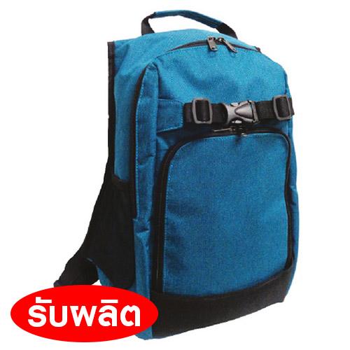 เป้สะพายเดินทาง เป้สะพายนักเรียน เป้เด็กนักเรียน กระเป๋าเด็กนักเรียน กระเป๋าเป้ กระเป๋าเอกสาร กระเป๋าเดินทา