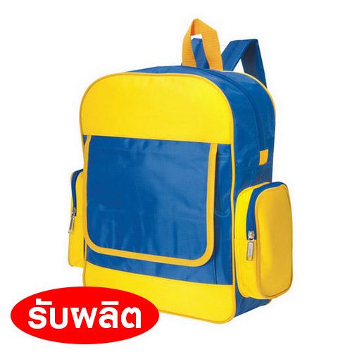 เป้สะพายนักเรียน เป้เด็กนักเรียน กระเป๋าเด็กนักเรียน กระเป๋าเป้ กระเป๋าเอกสาร กระเป๋าเดินทา