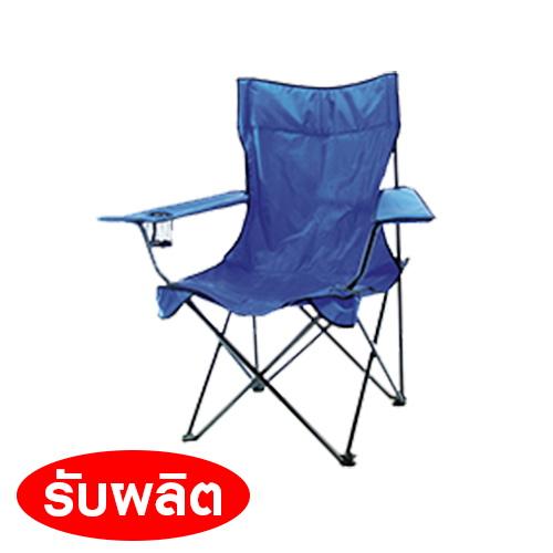 เก้าอี้พับ ผลิตเก้าอี้พับ รับผลิตเก้าอี้ ของพรีเมี่ยม ของที่ระลึก ของชำร่วย ของแจกงานอีเว้นท์