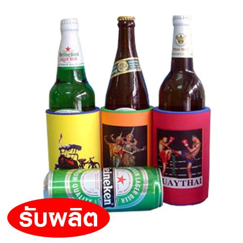 ยางหุ้มกระป๋องเบียร์ ถ้วยยางเก็บความเย็น แก้วยางเก็บความเย็น ถ้วยโฟมสวมขวดเบียร์เก็บความเย็น