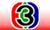 ไทยทีวีสีช่อง3ฟรีทีวีไทย  วาไรตี้  บันเทิงมากมาย