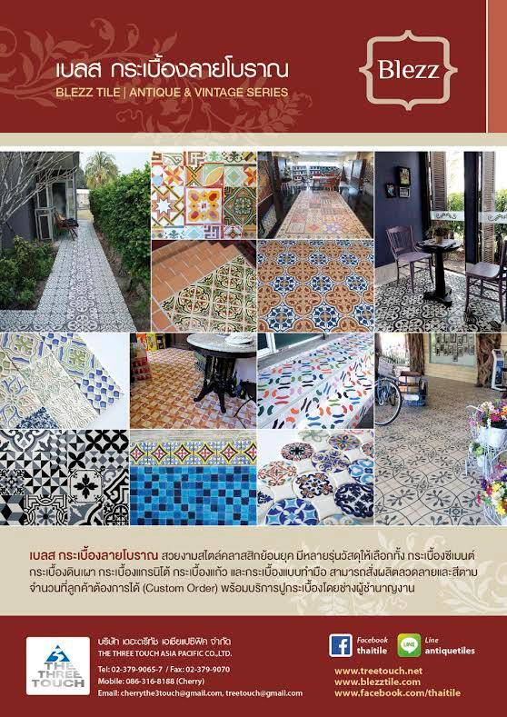 Architect14