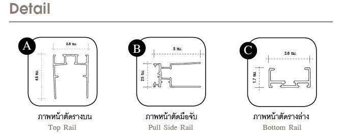 Detail-PAH-1