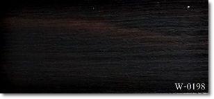 กระเบื้องยาง สตาร์เฟ็กซ์ รุ่น w-1098