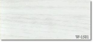 กระเบื้องยาง สตาร์เฟ็กซ์ รุ่น w-1581