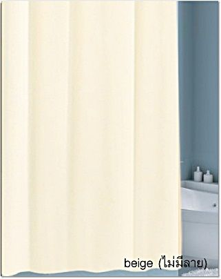 shower curtain CT-7000