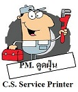 CS SOLUTION PM Printer