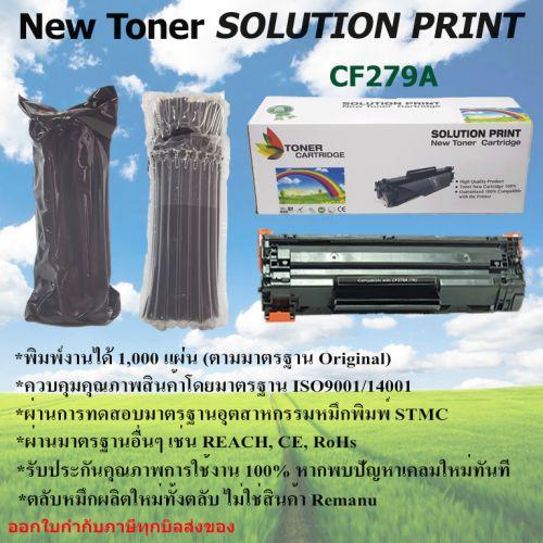 SOLUTION PRINT TONER CF279A