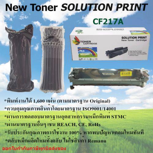 SOLUTION PRINT TONER CF217A