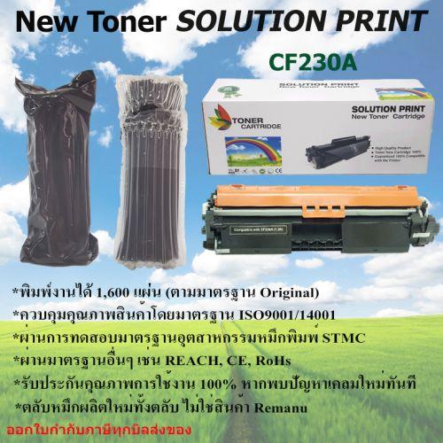 SOLUTION PRINT TONER CF230A