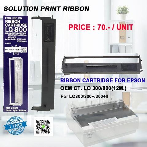 Ribbon Epson LQ800/300 Solution Print