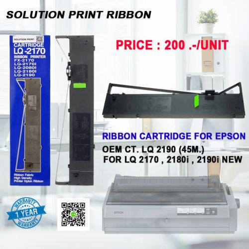SOLUTION PRINT RIBBON LQ 2190