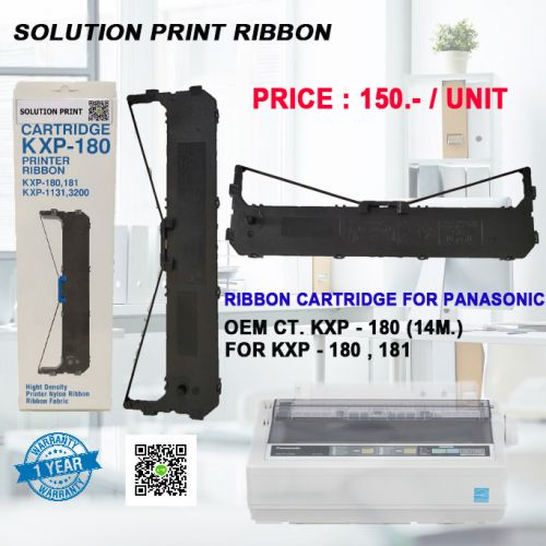 SOLUTION PRINT RIBBON  Panasonic KXP-180