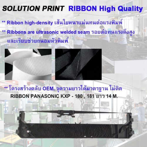 SOLUTION PRINT RIBBON HIGHT QUALITY