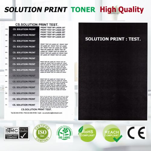 SOLUTION PRINT TONER  HIGHT QUALITY