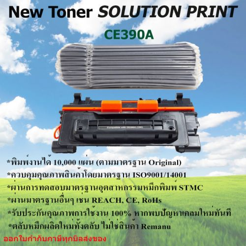 SOLUTION PRINT TONER CE390A