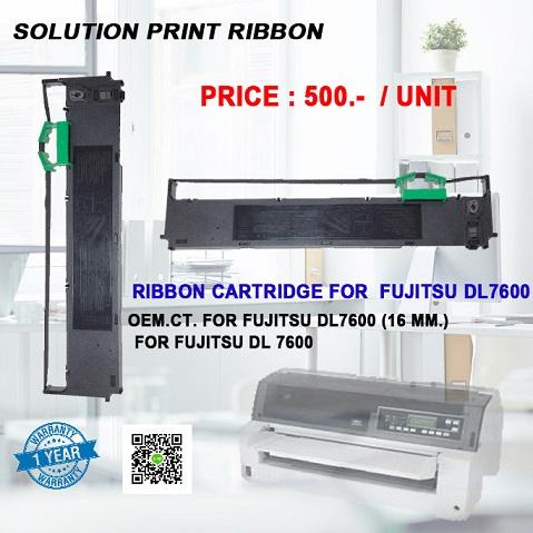 SOLUTION PRINT RIBBON DL 7600
