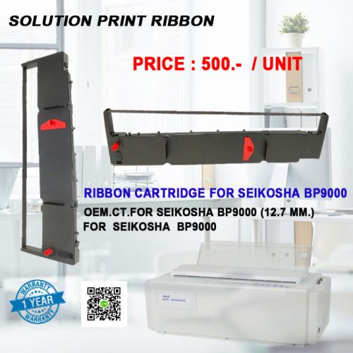 SOLUTION PRINT RIBBON CARTRIDGE  FOR SEIKOSHA BP9000 SOLUTION PRINT