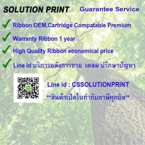 SOLUTION PRINT GUARANTEE SERVICE