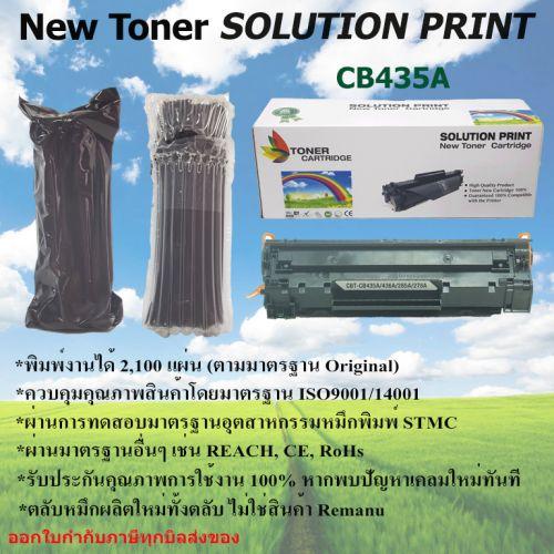 SOLUTION PRINT TONER CB435A