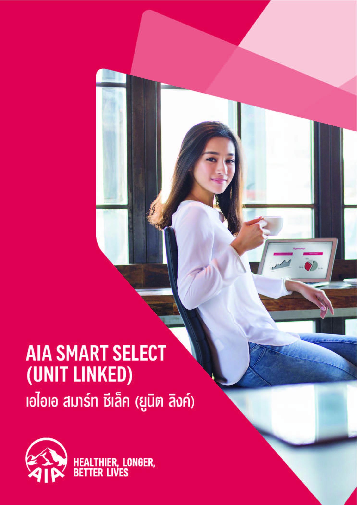 SmartSelect1