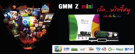 GMM Z minj