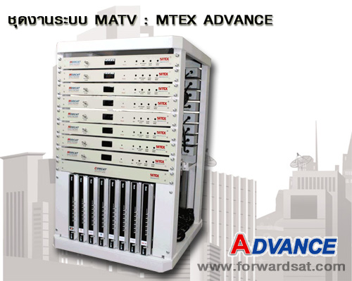 �ش�ҹ�к�������� MTEX  ADVANCE
