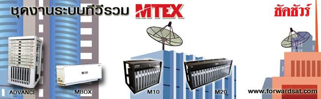 �ش�ҹ�к�������� MTEX