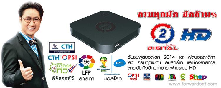 PSI O2 HD