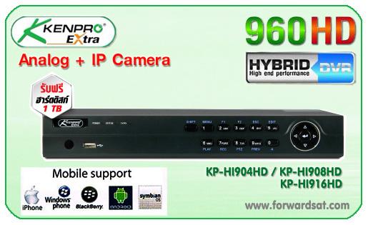 Kenpro DVR, KP-HI904HD