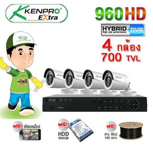 ชุดกล้องวงจรปิด Kenpro 960HD  4 CH