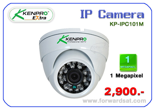 IP Camera , KP-IPC101M
