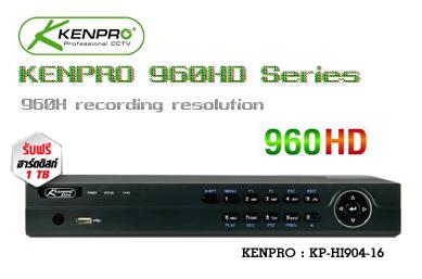 Kenpro 960HDVR