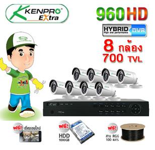 ติดตั้งกล้องวงจรปิด,Kenpro 960HD โปรโมชั่น 8 กล้องพร้อมติดตั้ง