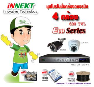 รับติดตั้งกล้องวงจรปิด, iNNEKT, Fujiko, Kenpro, Hiview