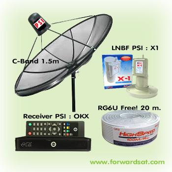 ชุดจานดาวเทียม C-Band PSI 1.5 m OKX