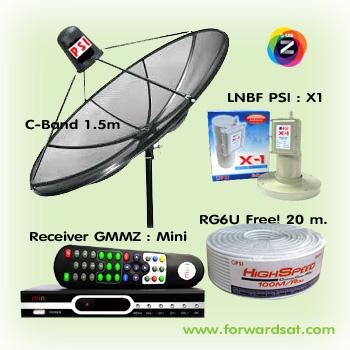 ชุดจานดาวเทียม C-Band Gmmz รุ่น Mini พร้อมติดตั้ง, กล้องดาวเทียม GMMZ Mini